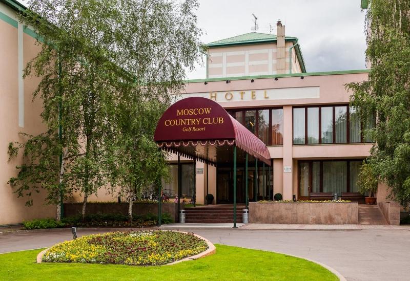 Отель «Москоу Кантри Клаб»